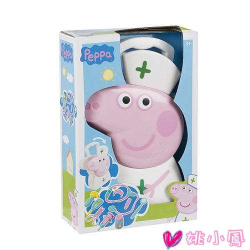 粉紅豬小妹 Peppa Pig醫護遊戲組→FB姚小鳳