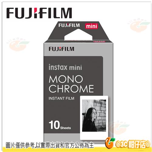 富士 Fujifilm Instax MONOCHROME 黑白底片 復刻 懷舊 拍立得 mini 復古 文青 lomo 底片 即可拍