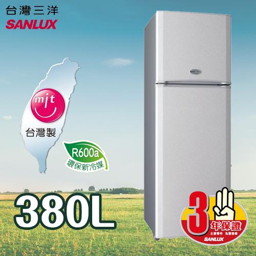 SANLUX SANYO 台灣三洋 380L 風扇雙門冰箱 SR-B380B
