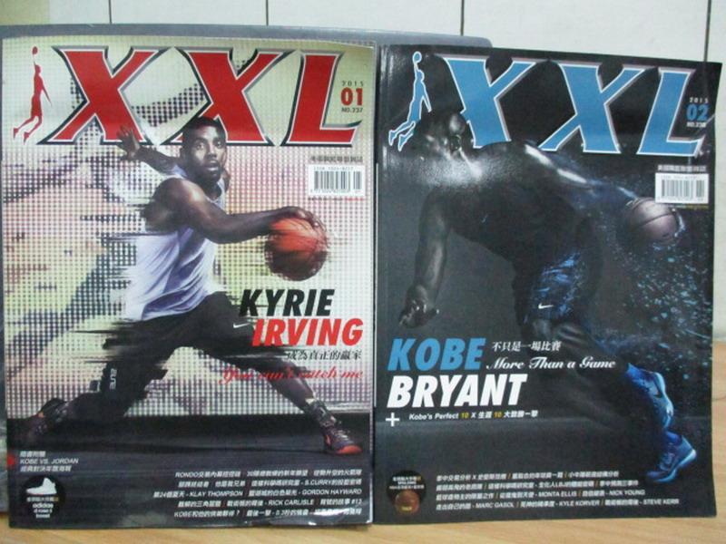 【書寶二手書T1/雜誌期刊_XEV】XXL美國職籃聯盟_237&238期_共2本合售_Kobe不只是一場比賽等