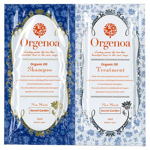 Orgenoa 花園滋潤體驗組 (海洋果香) (洗髮10ml+潤髮10ml)