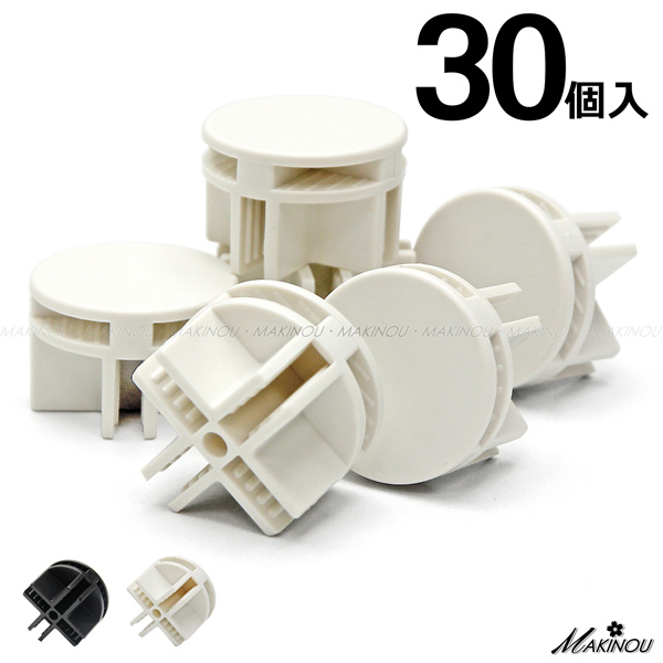 日本MAKINOU 連接扣|30入-彩色連接頭-魔術方塊專用-台灣製|日本牧野 收納櫃卡榫 MAKINO
