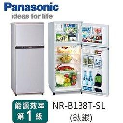 Panasonic 130公升雙門冰箱 【NR-B138T】