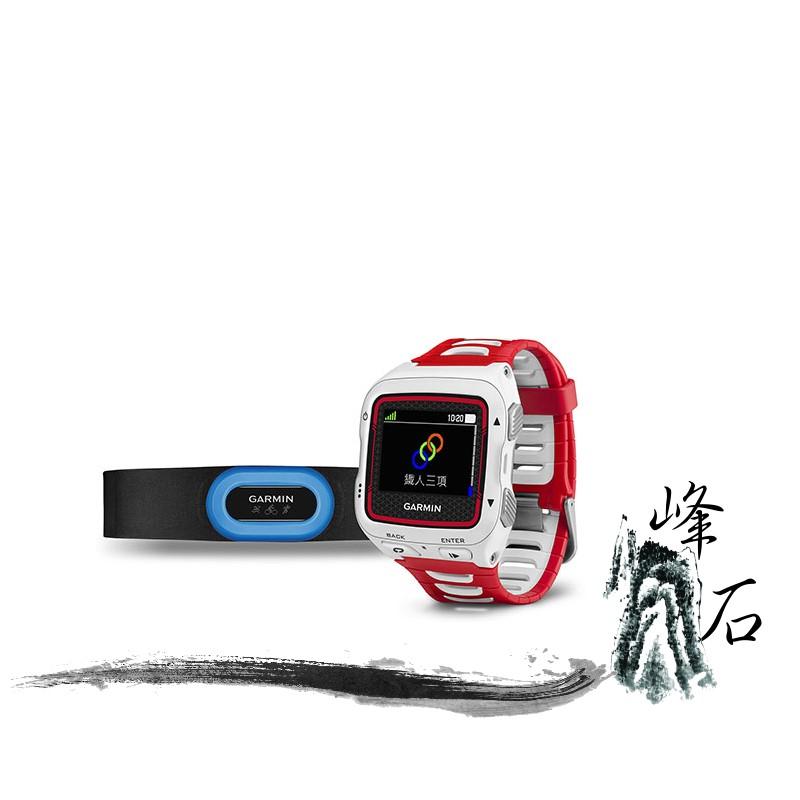 樂天限時促銷!Garmin Forerunner® 920XT 鐵人三項運動錶 Forerunner® 920XT (HRM-Tri Bundle)  白紅