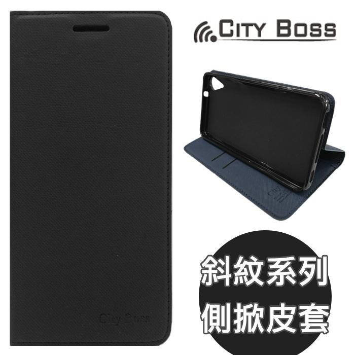 CITY BOSS 斜紋系列*5.5吋 HTC Desire 10 lifestyle 黑色 手機套 側掀皮套/磁扣/保護套/背蓋/支架/軟殼/手機殼/保護殼/TIS購物館