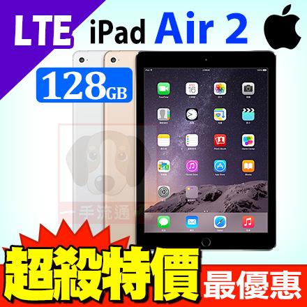 Apple iPad Air 2 LTE 128GB 蘋果第六代 iPad 平板電腦 0利率 免運費