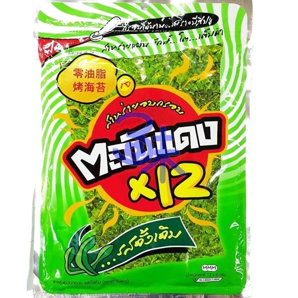 (泰國) 正宗泰國烤海苔-焦糖原味 1包72g 特價 105元 【8858752600274】另有 經典麻辣/素魷魚味
