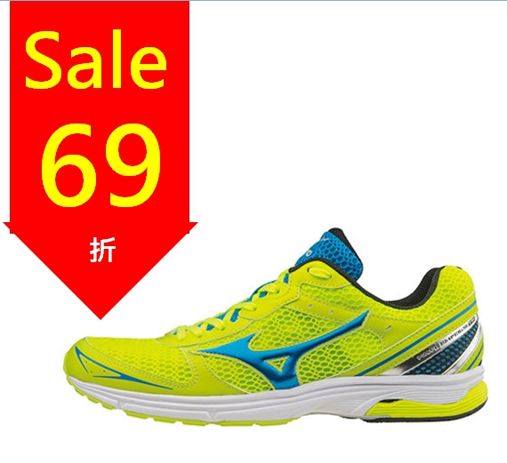 MIZUNO Wave 男慢跑鞋 WAVE EMPEROR TR 螢光黃 路跑訓練鞋 休閒鞋│運動鞋│健走鞋