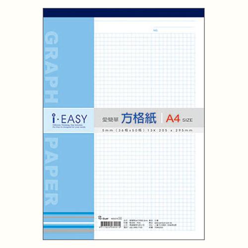 【愛簡單】 AD5310 A4 13K 5mm 方格紙(5本/包)