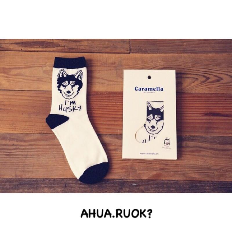 【開幕促銷】Caramella哈士奇 中筒襪 短襪 船襪 隱形襪 五指襪 文青情侶 運動穿搭 阿華有事嗎 C0026
