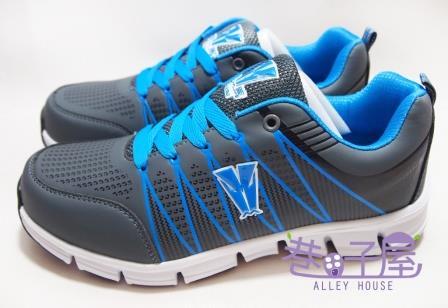 【巷子屋】Hanama悍馬 男款配色超輕量寬楦慢跑運動鞋 [3108] 灰藍 超值價$498