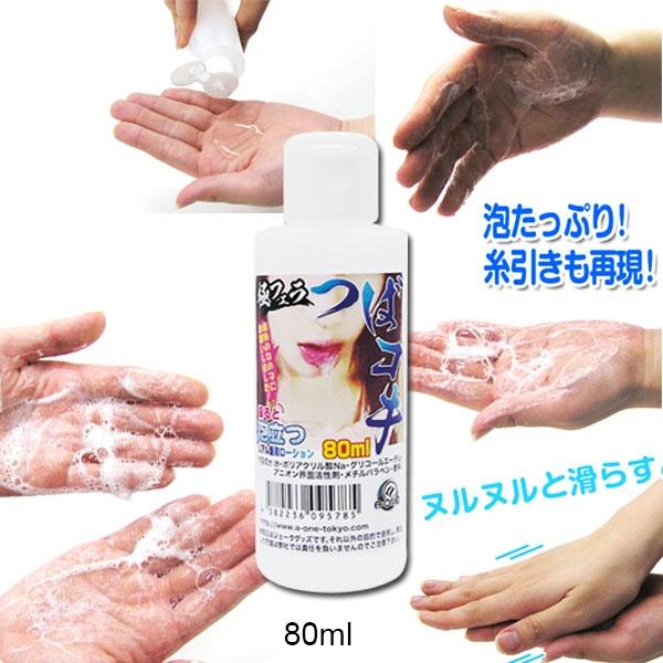 ◤潤滑液情趣潤滑液高潮潤滑液◥ 日本原裝進口.極フェラ つばコキ【跳蛋 名器 自慰器 按摩棒 情趣用品 】