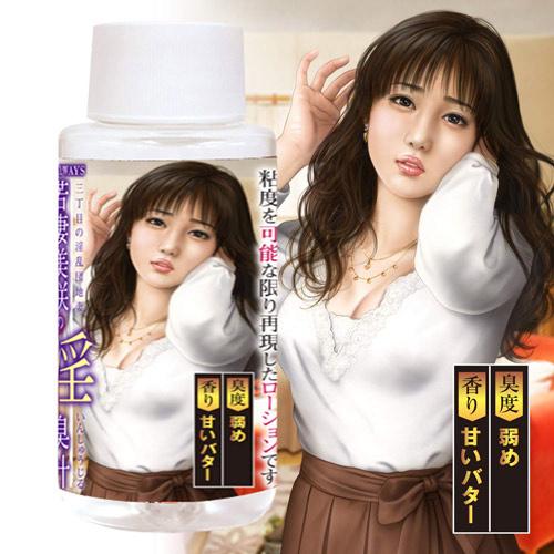 ◤潤滑液情趣潤滑液高潮潤滑液◥ 日本NPG*若妻系列-美の淫臭汁_60ml【跳蛋 名器 自慰器 按摩棒 情趣用品 】