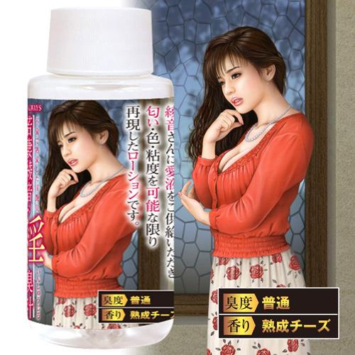 ◤潤滑液情趣潤滑液高潮潤滑液◥日本NPG*若妻系列-綾音の淫臭汁_60ml 【跳蛋 名器 自慰器 按摩棒 情趣用品 】