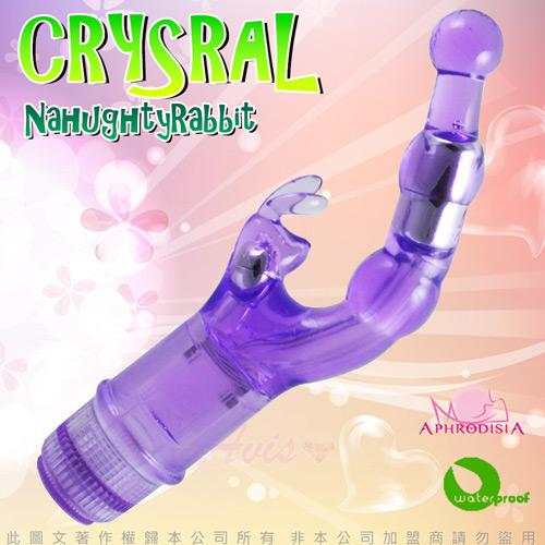 ◤按摩棒G點按摩棒變頻按摩棒◥ APHRODISIA 冰晶之兔 雙G點高潮電動按摩棒-紫 83054【跳蛋 名器 自慰器 按摩棒 情趣用品 】