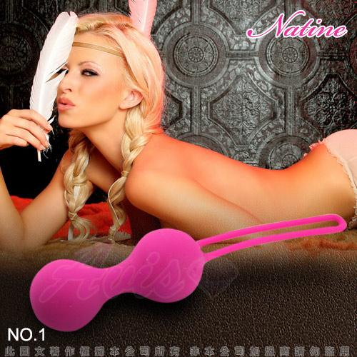 ◤跳蛋情趣跳蛋◥ Natine精品-愉悅聰明球-雙顆大 【跳蛋 名器 自慰器 按摩棒 情趣用品 】