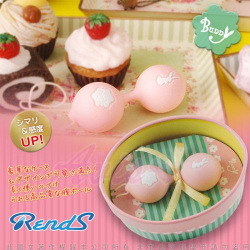 ◤跳蛋情趣跳蛋◥日本RENDS Bunny 粉嫩兔兔 聰明球 【跳蛋 名器 自慰器 按摩棒 情趣用品 】