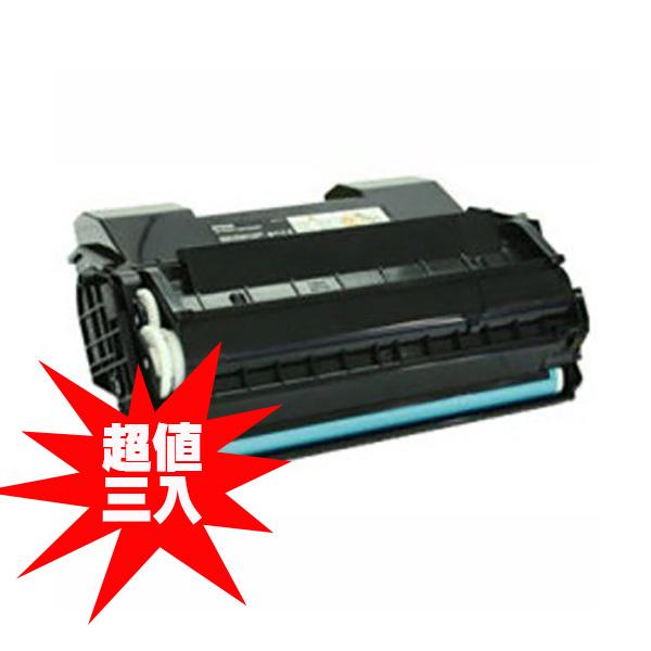【非印不可】EPSON S051111 (17k)  環保相容碳粉匣 (三件組)  適用EPL N3000