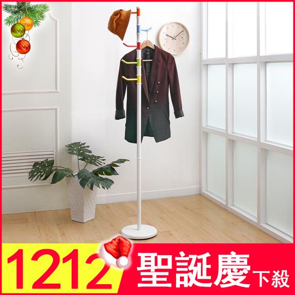 1212 聖誕慶 日本MAKINOU 居家衣帽架|簡約設計繽紛旋轉衣帽架-台灣製|衣架 晾衣架 衣櫥 衣櫃
