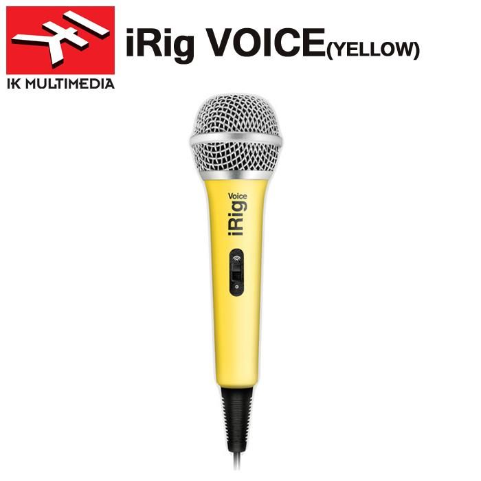 【非凡樂器】 IK Multimedia  iRig voice 【黃色】原廠公司貨保固 行動裝置電容式麥克風