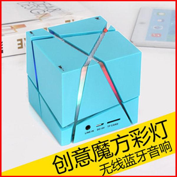 Qone魔方 藍芽喇叭 超重低音 創意手機喇叭 插卡便攜藍牙無線小音響小鋼炮