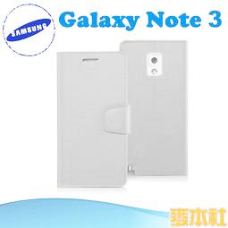 ☆三星Samsung Galaxy Note3 N9000/N9005 韓國水星 GOOSPERY 側翻可立皮套 Galaxy Note3 N9000 皮套【清倉】