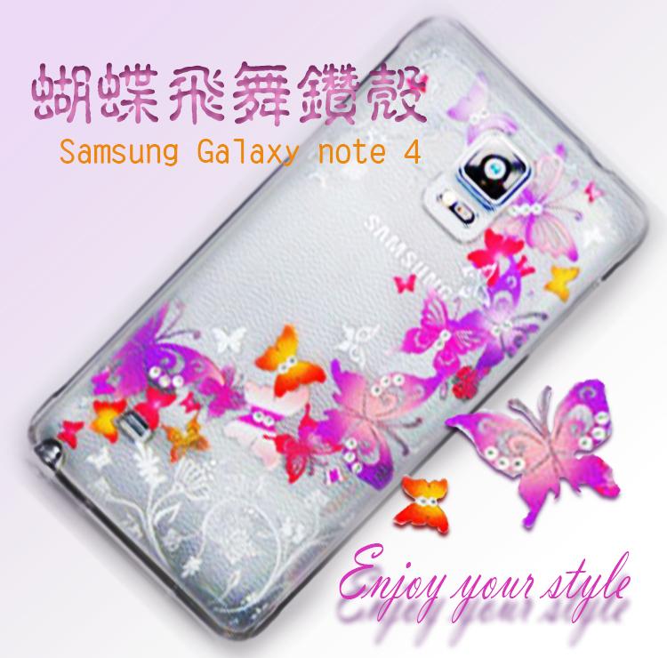 ☆三星Galaxy Note 4 【MEGA KING】施華洛世奇蝴蝶飛舞鑽殼【清倉】
