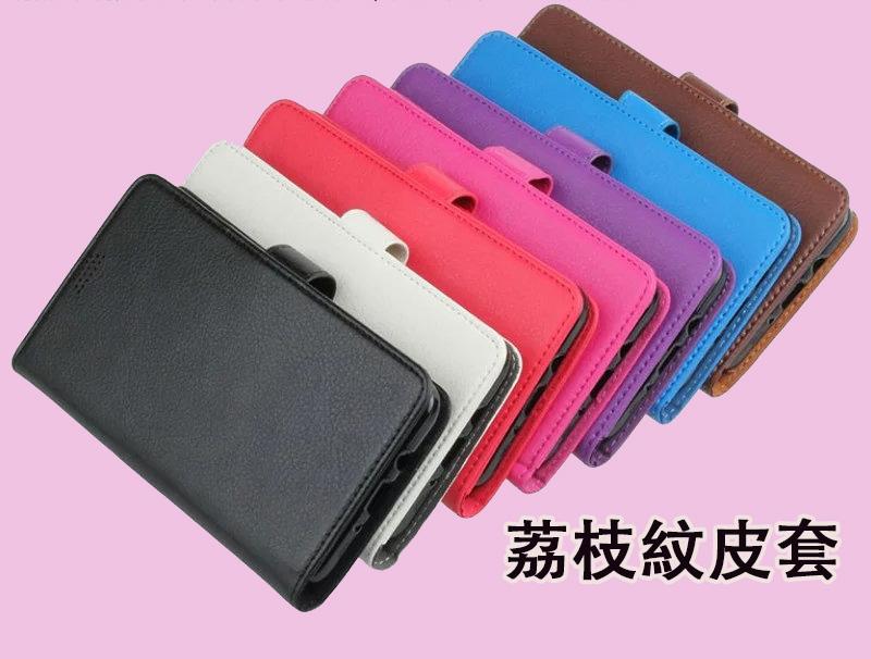 ☆三星Samsung S3 I9300 皮紋側掀手機保護皮套 Samsung S3 i9300 手機皮套【清倉】