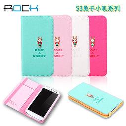 ☆三星 Samsung SIII (i9300) Rock 兔子小叨系列 Samsung SIII (i9300)  皮套【清倉】