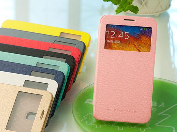 ☆三星Samsung Galaxy GRAND2(SM-G710/G7106)  韓國水星 視窗保護皮套 Samsung 手機保護皮套【清倉】