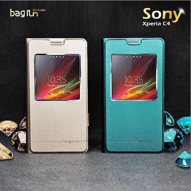 ☆Sony Xperia C4【Bagrun】萊茵系列手機保護皮套加贈保護貼【清倉】