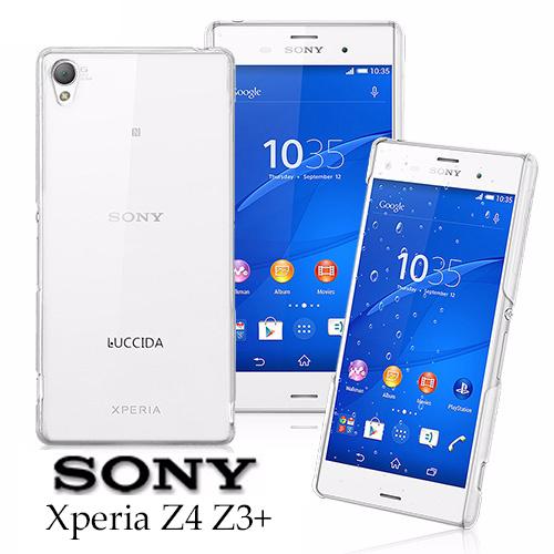 ☆索尼 SONY Xperia Z4 Z3+ MegaKing透明水晶保護殼 SONY Xperia Z4 Z3+ 保護殼【清倉】