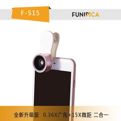 二合一萬能手機鏡頭 LIEQI F-515  0.36X超廣角鏡頭+15X微距 通用型手機拍攝神器 正品FUNIPICA夾式鏡頭 夾子自拍神器