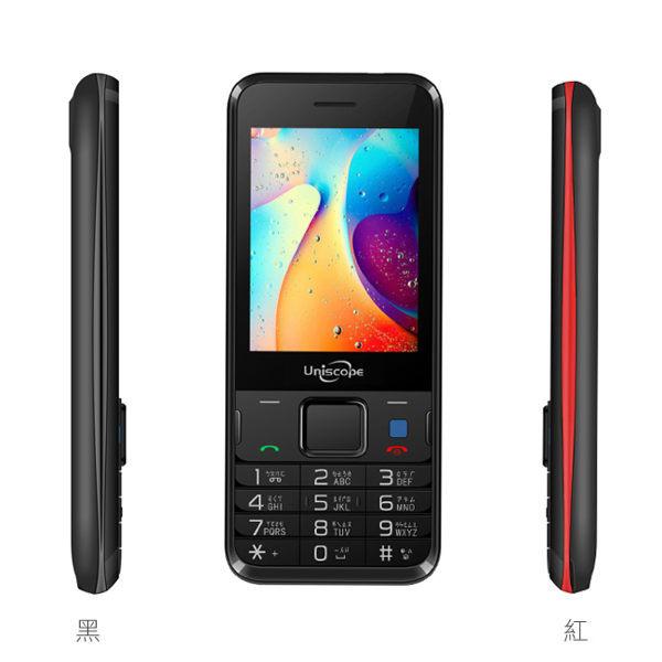 UNISCOPE優思 U79+ 超長待機3G-2.8吋螢幕軍人/老人/高科技手機