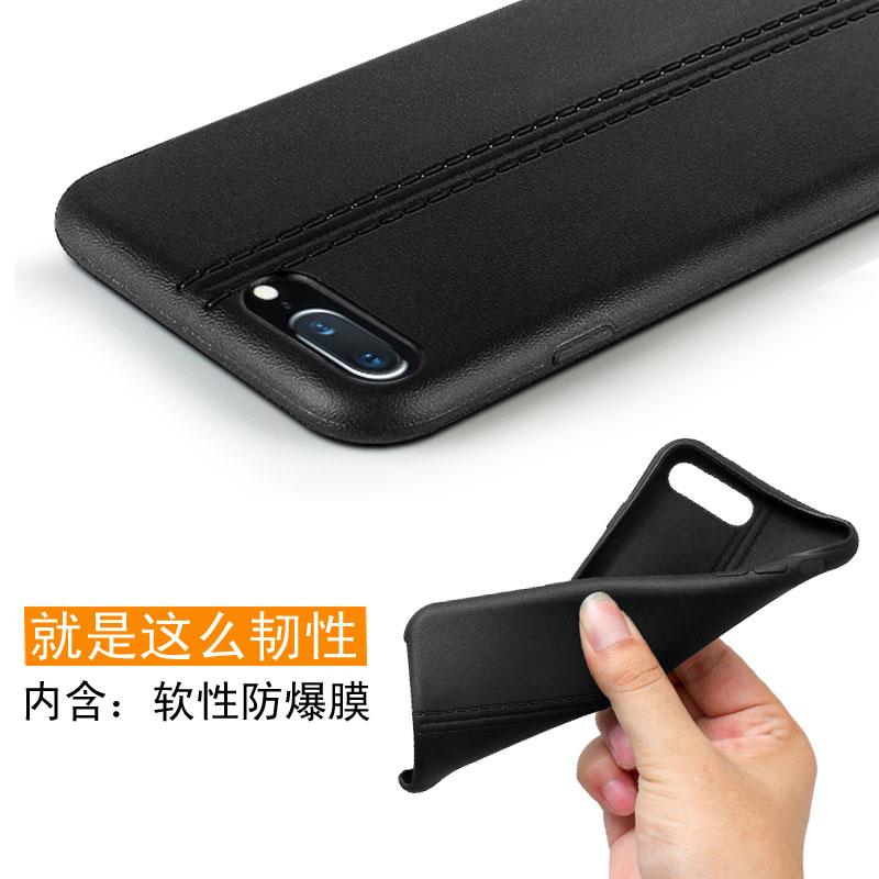 蘋果 Iphone 7plus 艾美克Vega皮紋軟套含軟性防爆膜 imak Iphone 7plus 維加系列保護套 手機殼 手機套【預購】