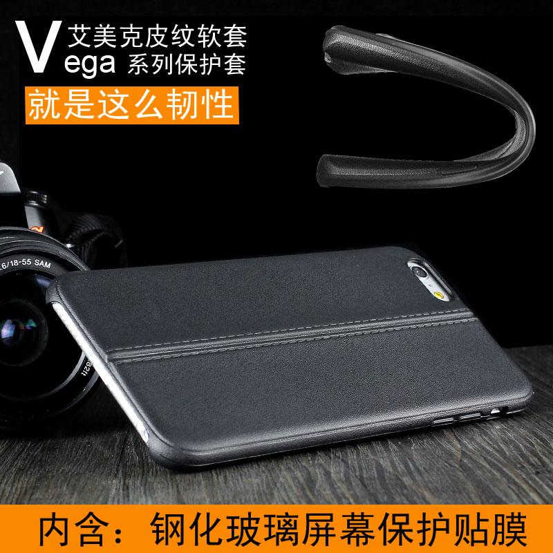 蘋果 iPhone 6s│6 艾美克Vega皮紋軟套含軟性防爆膜 imak iPhone 6s│6 維加系列保護套 手機殼 手機套【預購】