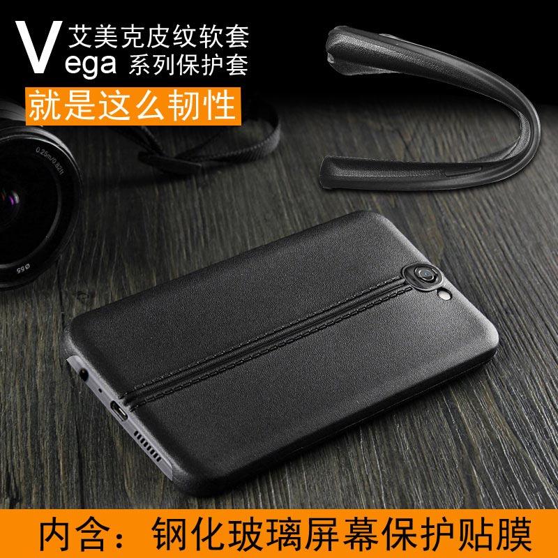 Htc One A9 艾美克Vega皮紋軟套含軟性防爆膜 imak 宏達電 One A9  維加系列保護套 手機殼 手機套【預購】