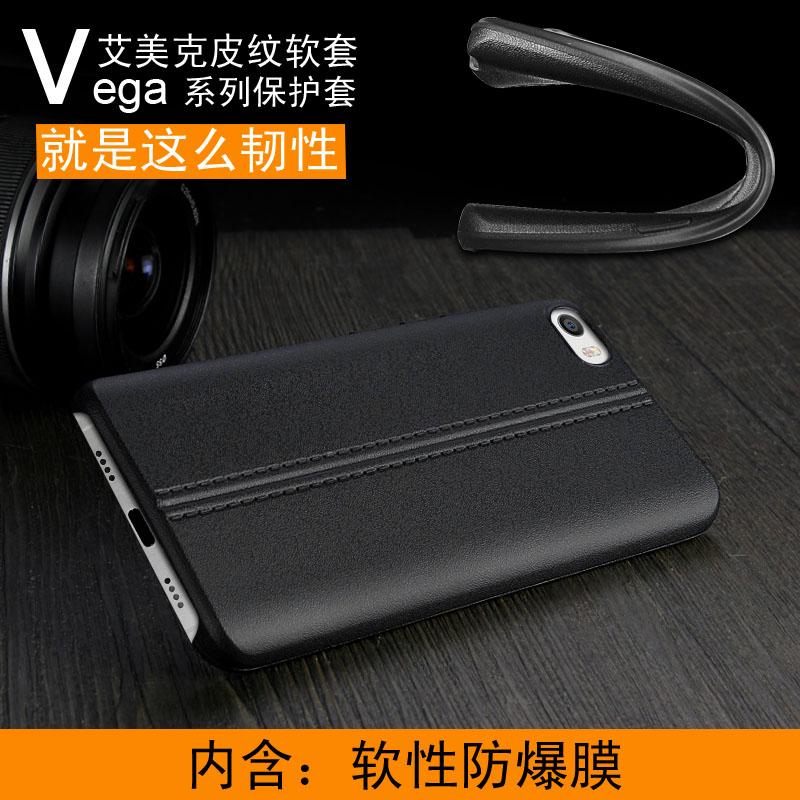 小米 5 艾美克Vega皮紋軟套含軟性防爆膜 imak Mi 5 維加系列保護套 手機殼 手機套【預購】