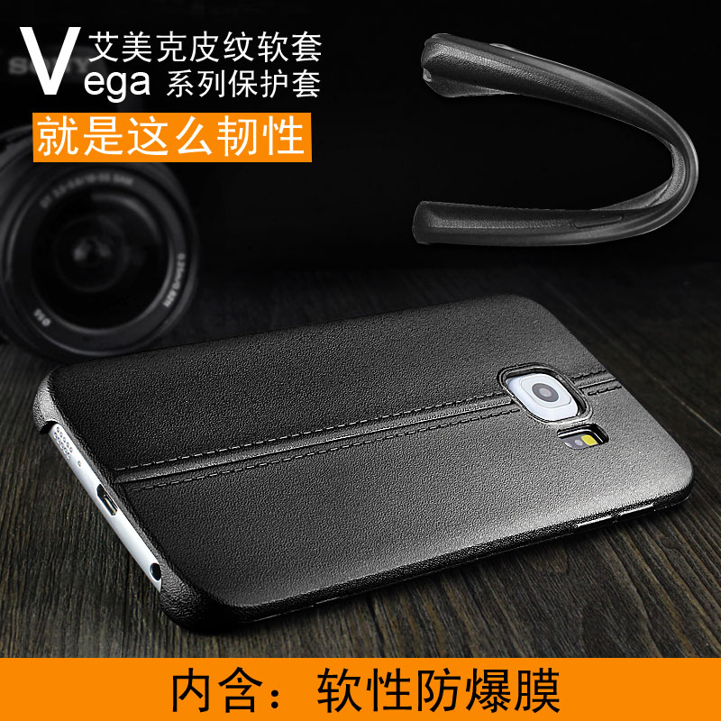 三星 S7  艾美克Vega皮紋軟套含軟性防爆膜 imak Samsung S7_G9300 維加系列保護套 手機殼 手機套【預購】