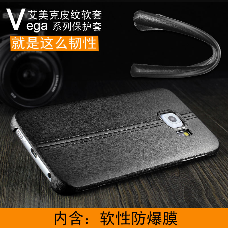三星S7 Edge 艾美克Vega皮紋軟套含軟性防爆膜 imak Samsung S7 Edge_G9350 維加系列保護套 手機殼 手機套【預購】