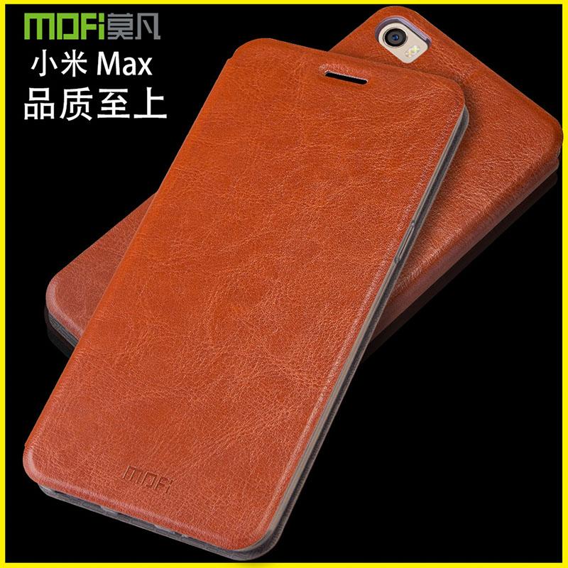 小米 Max 莫凡新睿系列支架皮套 Mofi Mi Max 內崁錳鋼防護手機保護套 手機套