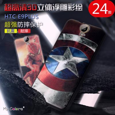 HTC ONE E9+/E9plus MyClor 浮雕矽膠卡通男士軟殼 HTC ONE E9+/E9plus 手機保護殼【預購中】
