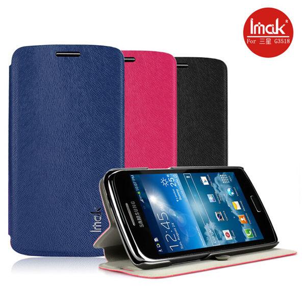 三星G3518 Galaxy Core Lite 保護套 艾美克IMAK樂系列松鼠紋皮套 G3518 手機套 保護殼【預購】
