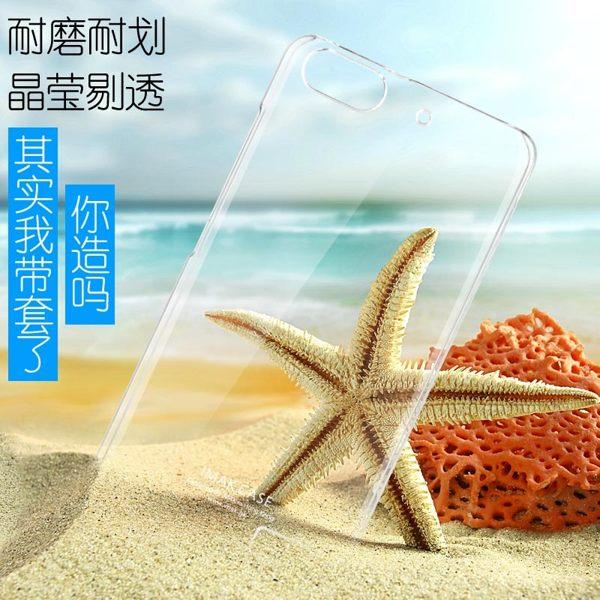 華為Huawei Y6 艾美克IMAK羽翼II 耐磨版水晶殼 華為 榮耀4C 4A 透明保護殼