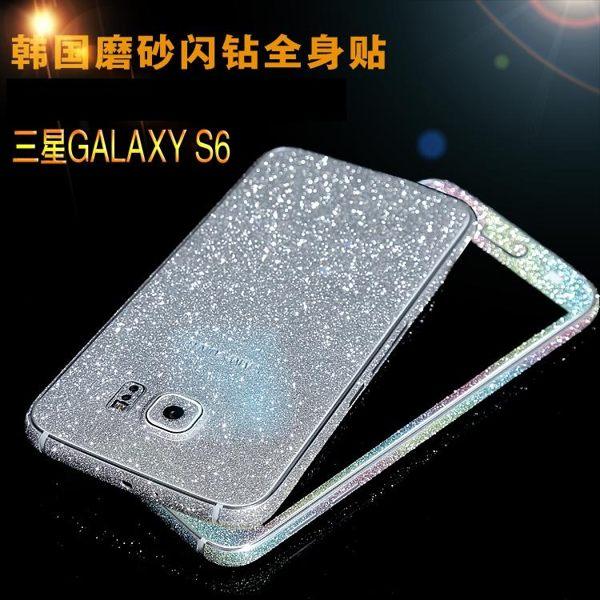 三星Galaxy S6 手機貼膜 全身邊框前後蓋彩膜貼紙 G9200 磨砂閃鑽全身保護貼膜【預購】