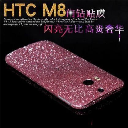 HTC One 2 M8 手機貼膜 全身邊框前後蓋彩膜貼紙 M8x One+ 磨砂閃鑽全身保護貼膜【預購】