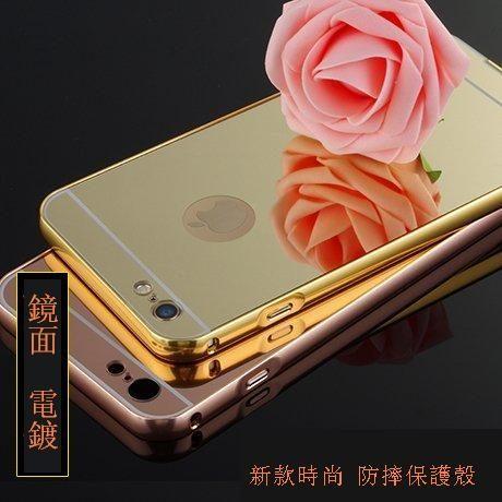 蘋果iphone 6S 4.7吋 手機殼 電鍍金屬邊框帶鏡面背板後蓋 蘋果6/6S 手機金屬保護套【預購】
