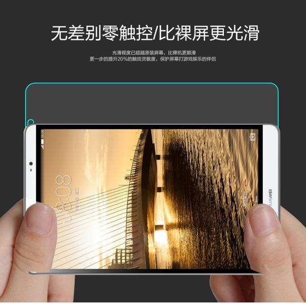 華為HUAWEI MediaPad X1 7.0 平板鋼化膜 9H 0.4mm直邊 耐刮防爆玻璃膜 華為X1 高清貼膜 防污保護貼