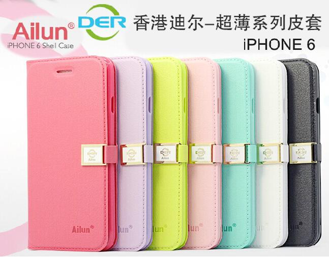 蘋果 iphone 6 4.7吋保護套 迪爾DER艾倫系列掛繩手機套 Apple iphone6手機皮套【預購】