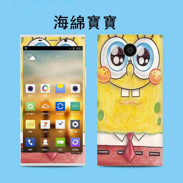 G-PLUS 金立 E7  手機貼 XLT018卡通貼膜 彩膜全身貼高透明螢幕貼  高清貼膜【預購】